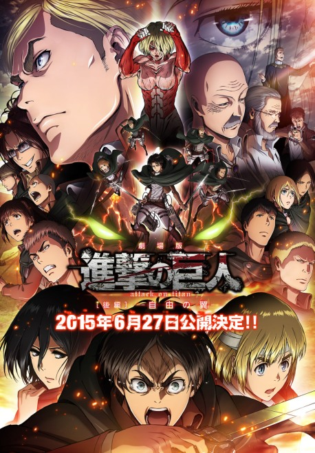 New-Key-Visual-for-the-2nd-Attack-on-Titan-Movie-haruhichan.com-2nd-shingeki-no-kyojin-movie-visual