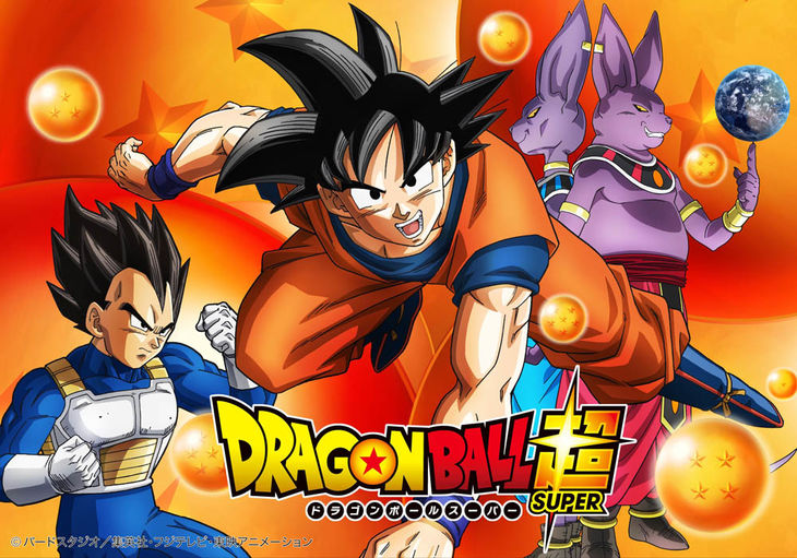 Dragon Ball Super démarre